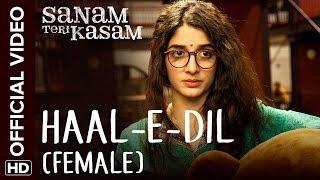 Haal-E-Dil (Female) Official Video Song | Sanam Teri Kasam | Harshvardhan, Mawra | Himesh Reshammiya