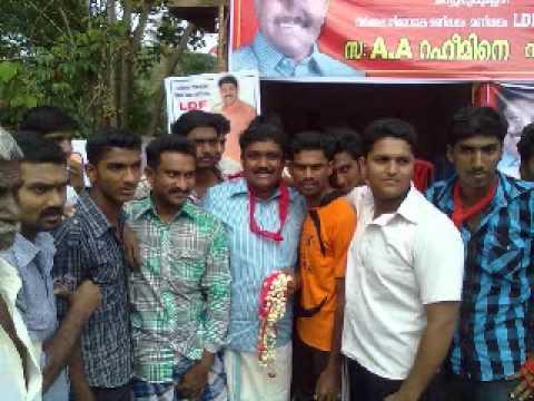 Kerala Mla List
