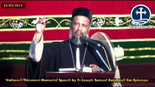 Vattasseril Thirumeni Memorial Speech by Karukayil Cor Episcopa