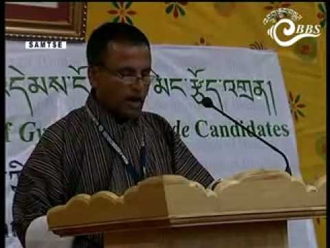 ECB's NC Debate-Samtse