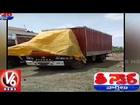 Thieves Rob Lorry With 6000 Redmi Smartphones Worth Rs 7 Cr | Teenmaar News
