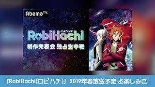 RobiHachi video 2
