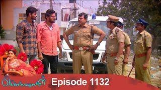 Priyamanaval Episode 1132, 29/09/18