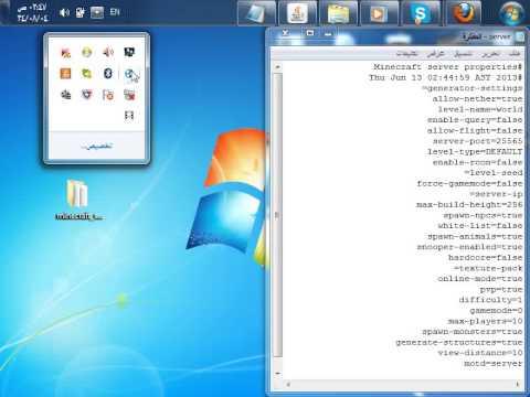 شرح عمل سيرفر ماين كرافت هاماشي 1.5.2  شرح #1
