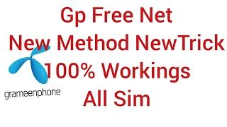 Gp Banglalink Free Net 3G Speed New Method New Trick 100% Working All Sim Update  30-06-2017
