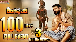 Rangasthalam 100 Days Celebrations | Ram Charan | Samantha | Aadhi | Mythri Movie Makers