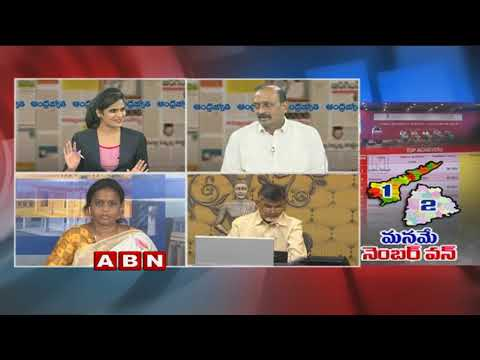 Debate | AP Tops Ease of Doing Business Ranking Among all States | Part 2 | ABN Telugu