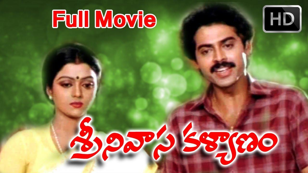 Telugu Movies Ratings