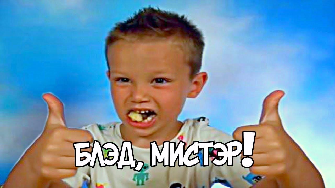 УДАЛЕННОЕ ВИДЕО Мистер Макс RYTP / ПУП / РИТП / РУТП | Mister Max