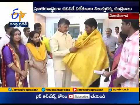 CM Chandrababu Apriciates Toppers In JEE Mains | At Vijayawada