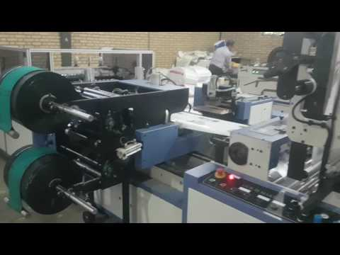 TY-800 LP Loop Handle Machine up to 90 cycles/minute