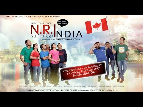 Nahi Rehna India | Binnu Dhillion | Karamjit Anmol | Bn Sharma | Toronto 2014 video