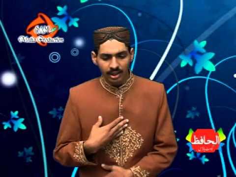 Adeel Raza Qreemi Saba Dare Mustafa Te Ja K Kavi Droodo Salam Mera Vol 103456619705 video