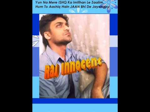 Thoda Sa Pyar Hua Hai ( Sujal ) - Raj Innocent  - Http:  rajladhani.wix rsladhani video