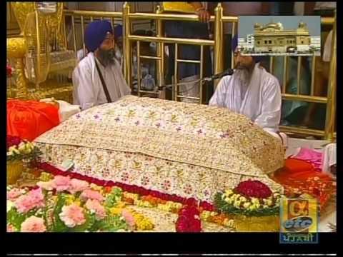 Rehraas Sahib & Hukamnama - Live Sri Harmandir Sahib
