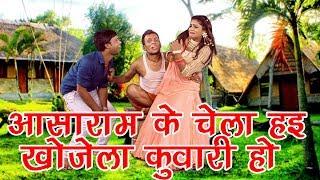 2017            Mannu Lal Yadav