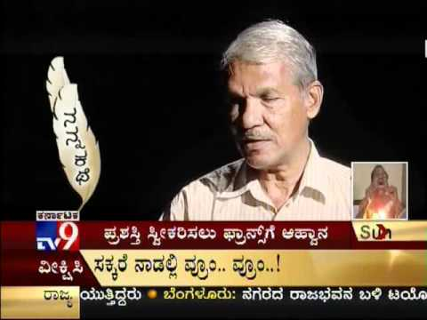 "TV9 - ""Nanna Kathe"" With ""Jayadev"" Son Of Rashtrakavi G.S. Shivarudrappa - Full"