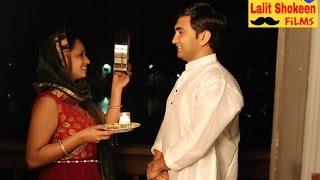 Download Karwa Chauth ki Kahani  | Lalit Shokeen Comedy | 3Gp Mp4