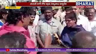 Demolition Of Illegal Structures in Hyderabad Hayathnagar | Hayathnagar News | Bharat Today