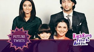 Kuch Rang Pyar Ke Aise Bhi - Future Twist - Sony TV Serial - Indian Hindi TV Serials Online Free