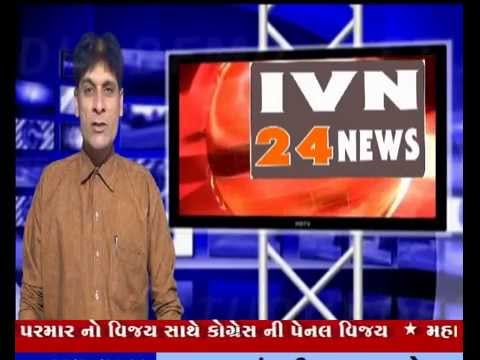 22-07-2014,ivn24news,varsad,somnath,lord shiva,tourist,dipdo,lion
