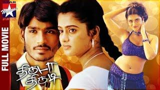 Thiruda Thirudi Tamil Full Movie HD   Dhanush   Chaya Singh   Dhina   Star Movies