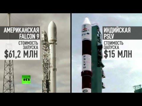 Американцы встревожены успехом дешевых индийских ракет-носителей