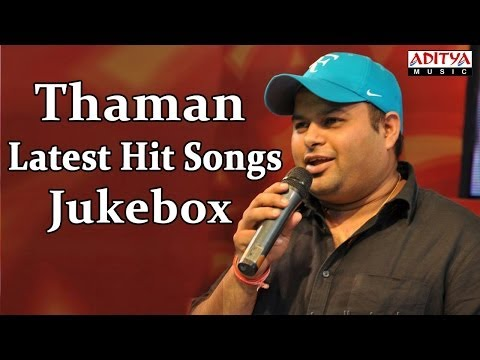 Thaman Tollywood Latest Hit Songs || Jukebox video