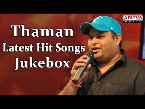 Thaman Tollywood Latest Hit Songs || Jukebox