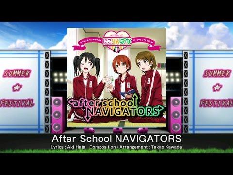 Love Live School Idol Project - After School Navigators