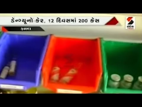 Viral Fever Cases Increasing in Ahmedabad || Sandesh News