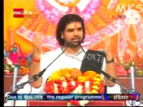 Rasta Dekhat Shabri Ki- Shri Gaurav Krishna Goswami Ji