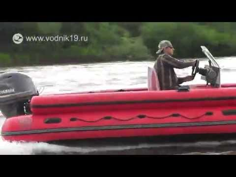 лодка фрегат 550 купить бу