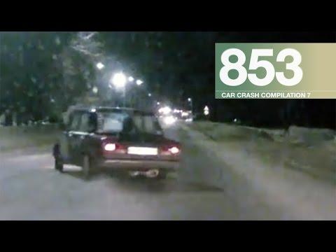 Car Crash Compilation 853 - December 2016