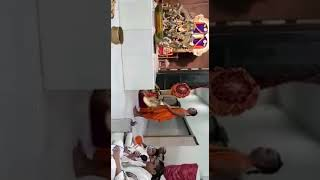Anadi Kalada Runanubandha