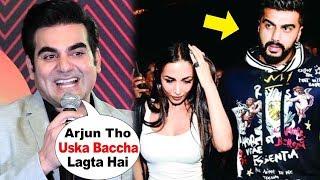 Arjun - Malaika की शादी पर Arbaaz Khan ने हंसकर दिया मजेदार जवाब..