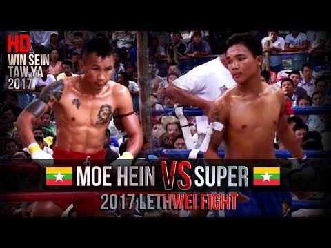 Moe Hein vs Super, Myanmar Lethwei Fight 2017, Lekkha Moun, Burmese Boxing MP3