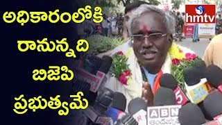 Serilingampally BJP Candidate G Yoganand Filed Nomination | Hydernagar | hmtv