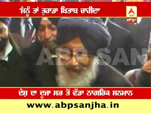 I don't want Padam award: CM Badal