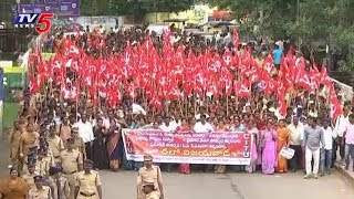 Velugu and MEPMA Employees Protest In Vijayawada