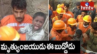 Boy Rescued from 200-ft Borewell after 16-Hour-Long Operation | Maharashtra