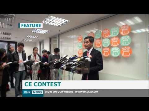 (4, Jan) CY Leung announced his vision for Hong Kong's population