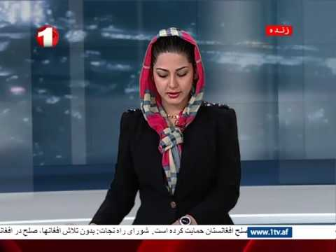 Afghanistan Pashto News 23.7.2015 پشتو خبرونه