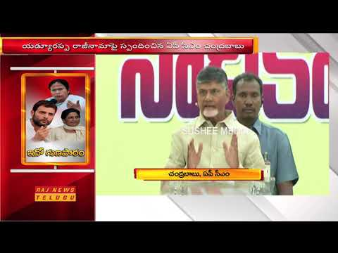 Opposition & Various Party Leaders Responds on Yeddyurappa Resigns as Karnataka CM | Raj News