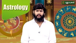 Neram Nalla Neram - Know your Astrology | 23/04/2017 | Puthuyugam TV