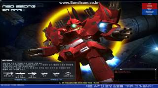 [SDGO] Gundam Ez8 (180mm cannon) (1/2) [2015/05]