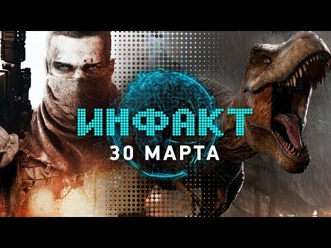 Far Cry 5: Battle Royale, бесплатная Spec Ops: The Line, обновлённая Red Faction Guerrilla…