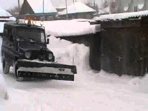 Самодельная снегоуборочная лопата на уаз