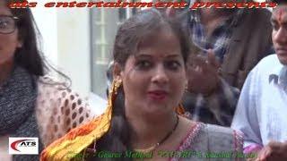 Meri Dunagiri Maa #New Kumaoni Vide Song #Gourav Mathpal Pahari & Kaushal Pandey #Pahari Songs