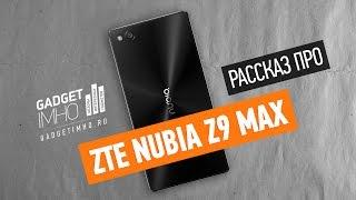 Купить ZTE Nubia Z9 Max
